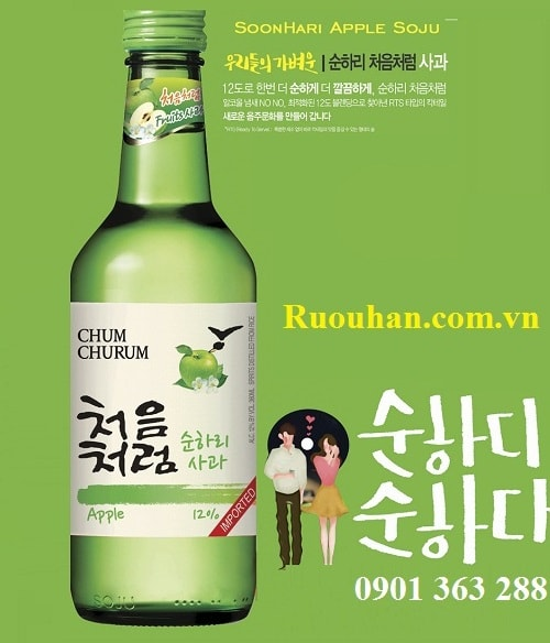 Rượu soju chum churum táo-soju apple