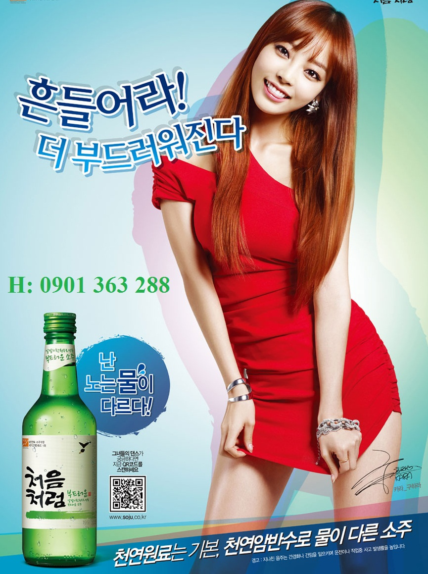 Rươu Soju Chum Churum