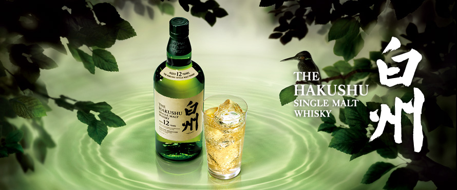Rượu Whisky Hakushu Single Malt 700ml